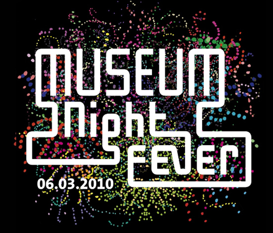 night_museum logo